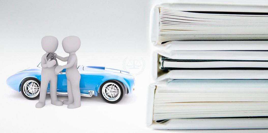 Документы о вступлении в наследство и продажа машины